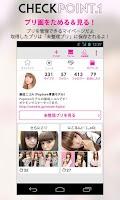 Screenshot of ピクトリンク - フリューのプリ画取得アプリ