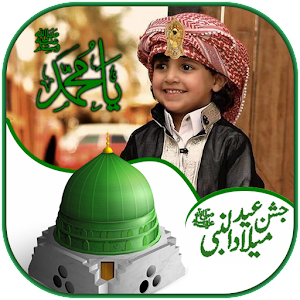 Download Eid Milad ul Nabi S.A.W Selfie Editor For PC Windows and Mac