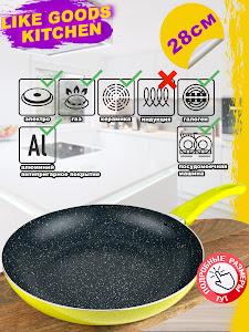 Сковорода серии Like Goods, LG-11916