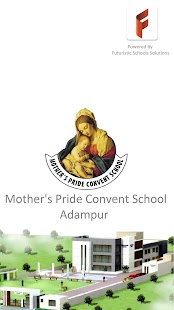 Mother's Pride Convent School - screenshot