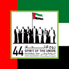 National Anthem of the UAE