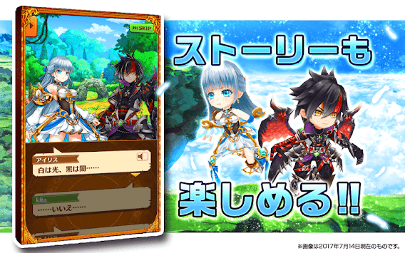 白猫プロジェクト APK screenshot thumbnail 4