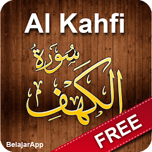 surah al kahf pdf download