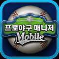 Free Download 프로야구 매니저 모바일 APK for Samsung