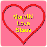 Marathi Love Status file APK Free for PC, smart TV Download