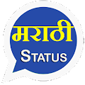 Download Marathi Status for whatsapp APK for Android Kitkat