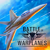 戦闘機バトル - (Battle of Warplanes)