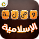 Hotspot Shield 2016 in Arabic