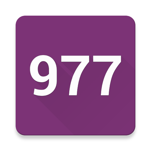 977 Music