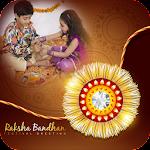 Rakshabandhan Photo Frame - Rakhi Photo Frame Icon