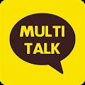 App Multi KakaoTalk: Send many msg APK for Windows Phone