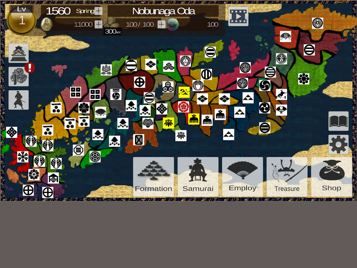 The Samurai Wars Screenshot 6