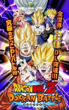 Dragon Ball z Dokkan Battle apk screenshot