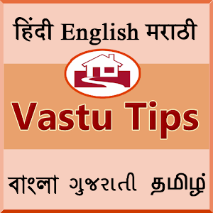 Vastu Tips - Average rating 4.000