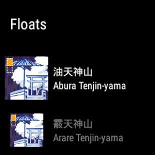 Kyoto Gion Float Locator