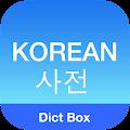 English Korean Dictionary APK for Bluestacks