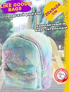 """Рюкзак серии """"Like Goods"""", D0002/11429-2"""