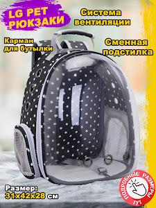 Рюкзак, серии Like Goods, LG-13167