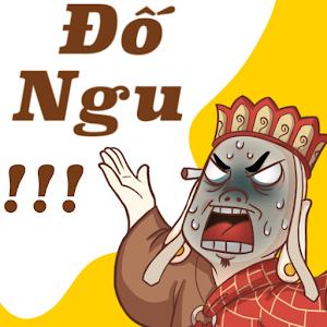 Do Ngu - Hai Nao For PC / Windows 7/8/10 / Mac – Free Download