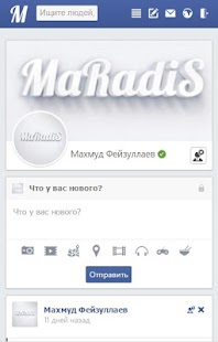 MaRadiS - screenshot