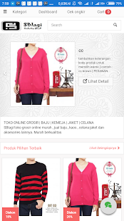 SBLagi Online Shop - screenshot