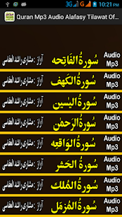 Alafasy Quran Mp3 Tlawat Audio - screenshot