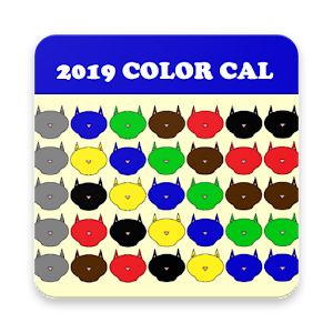 2019 ColorCal (All Colors) USPS carrier calendar For PC / Windows 7/8/10 / Mac – Free Download