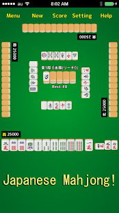 Mahjong!- screenshot thumbnail
