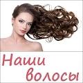 Прически и уход за волосами APK for Bluestacks