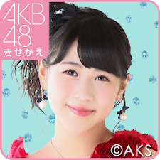 AKB48きせかえ(公式)西野未姫-cm