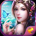 Game Immortal DreamX-ตำนานมาสเตอร์ APK for Kindle
