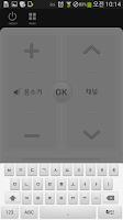 Screenshot of 씨앤앰스마트리모컨