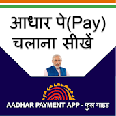 MERCHANT AADHAR PAY Full Guide