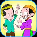 Free Bắt Ca Dao, Đào Tục Ngữ APK for Windows 8