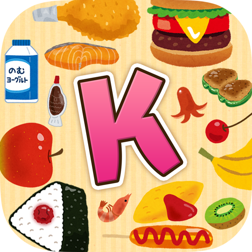 Jigsaw Puzzle Game -KITINTO- (game)