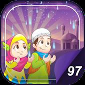Hafiz Series : Al Qadr APK for Blackberry