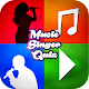 Music Singer Quiz