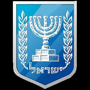 Noticias de Israel (Pro) For PC / Windows 7/8/10 / Mac – Free Download