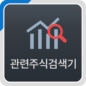 Applications to search quickly and easily than the stocks and temaju on various news and events for vulnerable individuals investing information. APK Icon