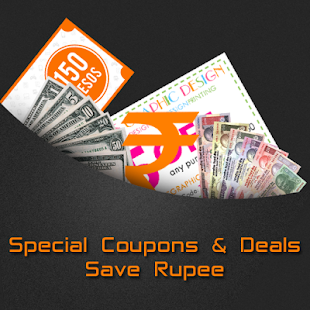 Special Coupons & Deals - screenshot