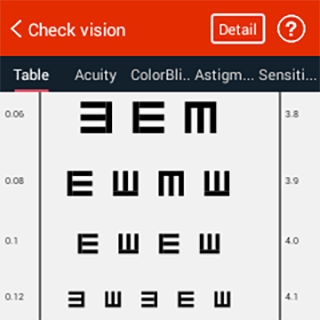 iCare Eye Test Pro Screenshot 8