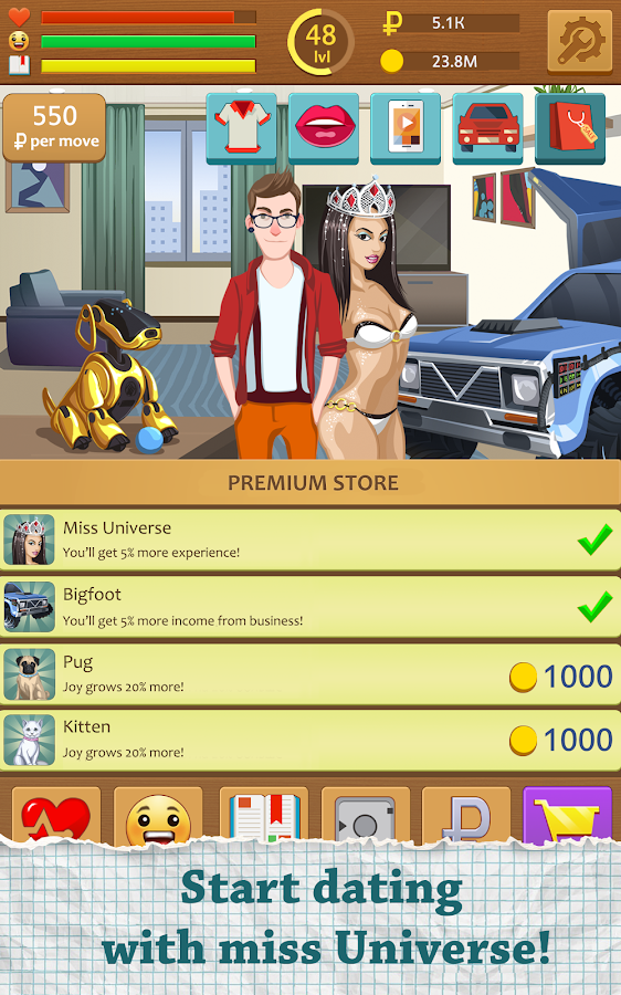 Student Screenshot 8
