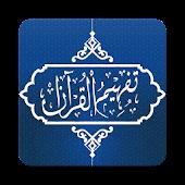 Download Tafheem ul Quran Audio APK on PC