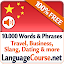 Learn Chinese Words Free