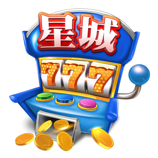 星城Online (game)