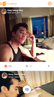 Honey Side by Song Seung Heon - screenshot