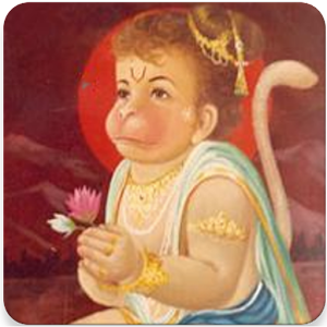Download Bal Hanuman Live Wallpaper For Pc Windows And Mac