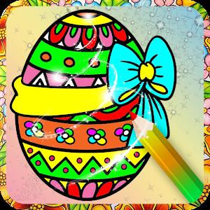Adults Coloring Book - Mandala For PC (Windows & MAC)