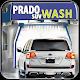 Prado wash Simulator