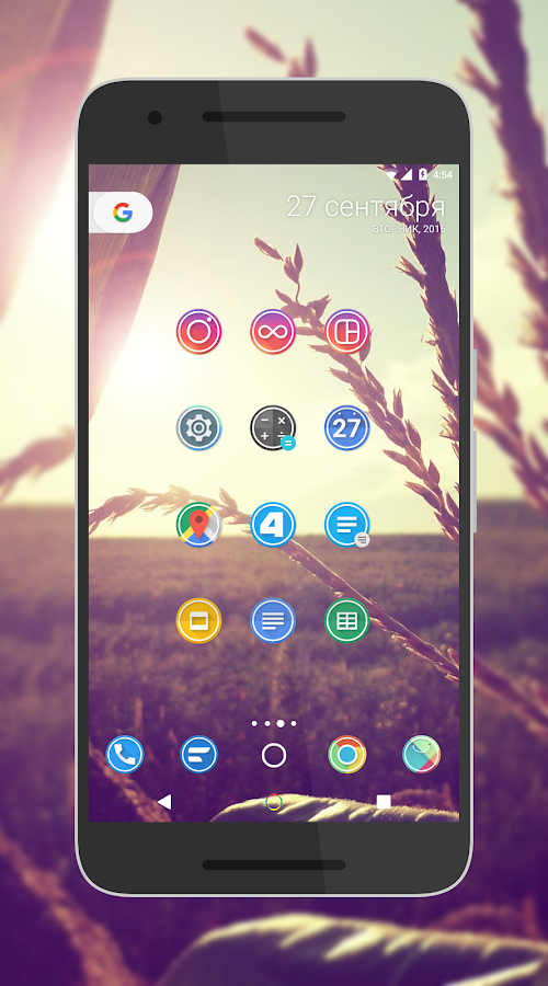 Lens Icon Pack (Unreleased) Screenshot 1